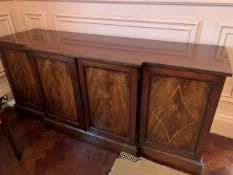 Mahogany break-front buffet