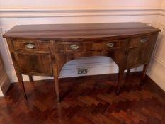 Mahogany bow fronted sideboard