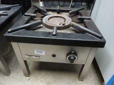 Mareno stockpot gas burner