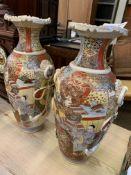 Pair of Oriental style ceramic vases