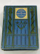 R.F. Gould: History of Freemasonry