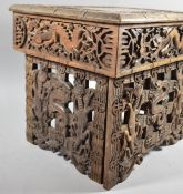 Oriental style folding stool