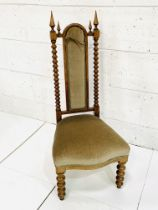 Upholstered decorative hall chair