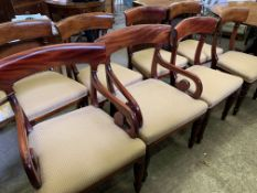 Group of eight mahogany dining chairs