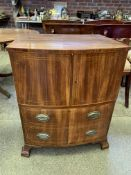 Georgian style mahogany bow fronted low drinks cabinet