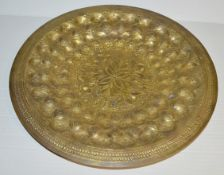 1 x Persian / Ottoman Gilt Metal Tombak Charger - 35cm (13.75ins) In Diameter - Preowned - NO VAT ON