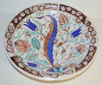 1 x Persian / Iznik Shallow Bowl With Ornate Floral Decoration - 31cm (12.25ins) In Diameter -