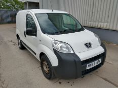 2013 Peugeot Bipper S Hdi Panel Van - CL505 - NO VAT ON THE HAMMER - Location: Corby