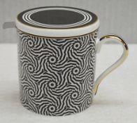 1 x T2 'Maze' Designer Mug Infuser - Ref: HHW67/JUL21 - CL679 - Location: Altrincham WA14