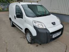 2015 Peugeot Bipper S Hdi White Panel- CL505 - Ref: VVS031 - Location: Corby, Northamptonshire106,