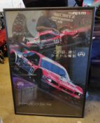 1 x Large Framed Nismo Motul Nissan Skyline R34 GT-R Poster - CL682 - Location: Bedford