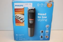 BOXED PHILIPS MULTIGROOM SERIES 5000 MODEL: MG5730 RRP £34.99Condition ReportAppraisal Available