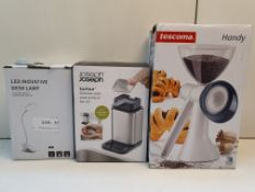X 3 BOXED ITEMS TO INCLUDE LED LAMP,JOSEPH JOSEPH STAINLESS STEEL SOAP DISPENSOR, TESCOMA GRINDOR