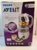 BOXED PHILIPSBABY FOOD BLENDER RRP £139 Condition ReportAppraisal Available on Request- All Items