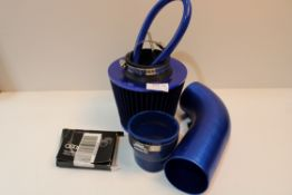UNBOXED AUTOMOTIVE AIR FILTER Condition ReportAppraisal Available on Request- All Items are