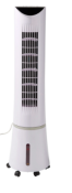 BLYSS AIR COOLER RRP £59Condition ReportAppraisal Available on Request- All Items are Unchecked/