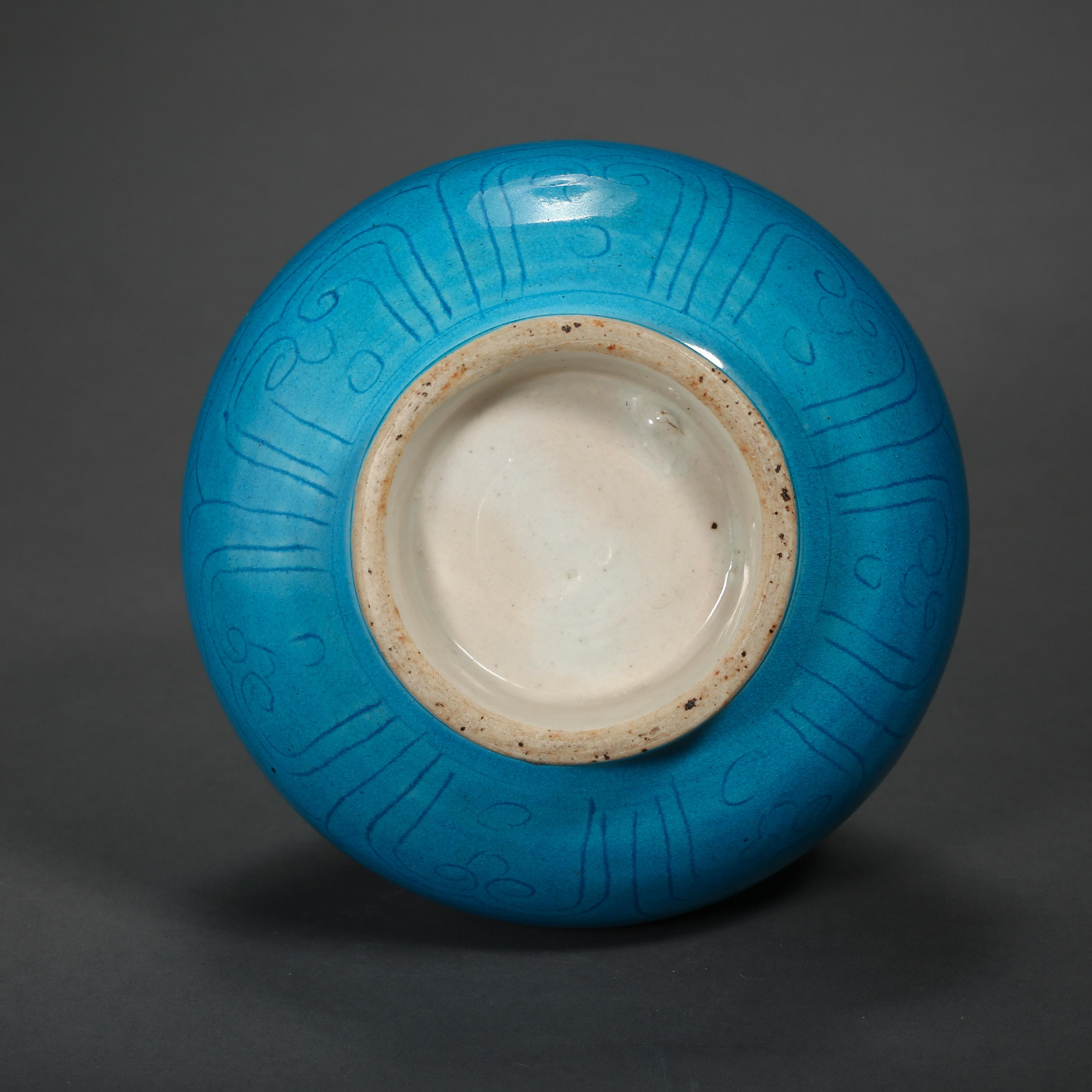 BLUE GLAZED POT, QING DYNASTY, CHINA - Image 8 of 8