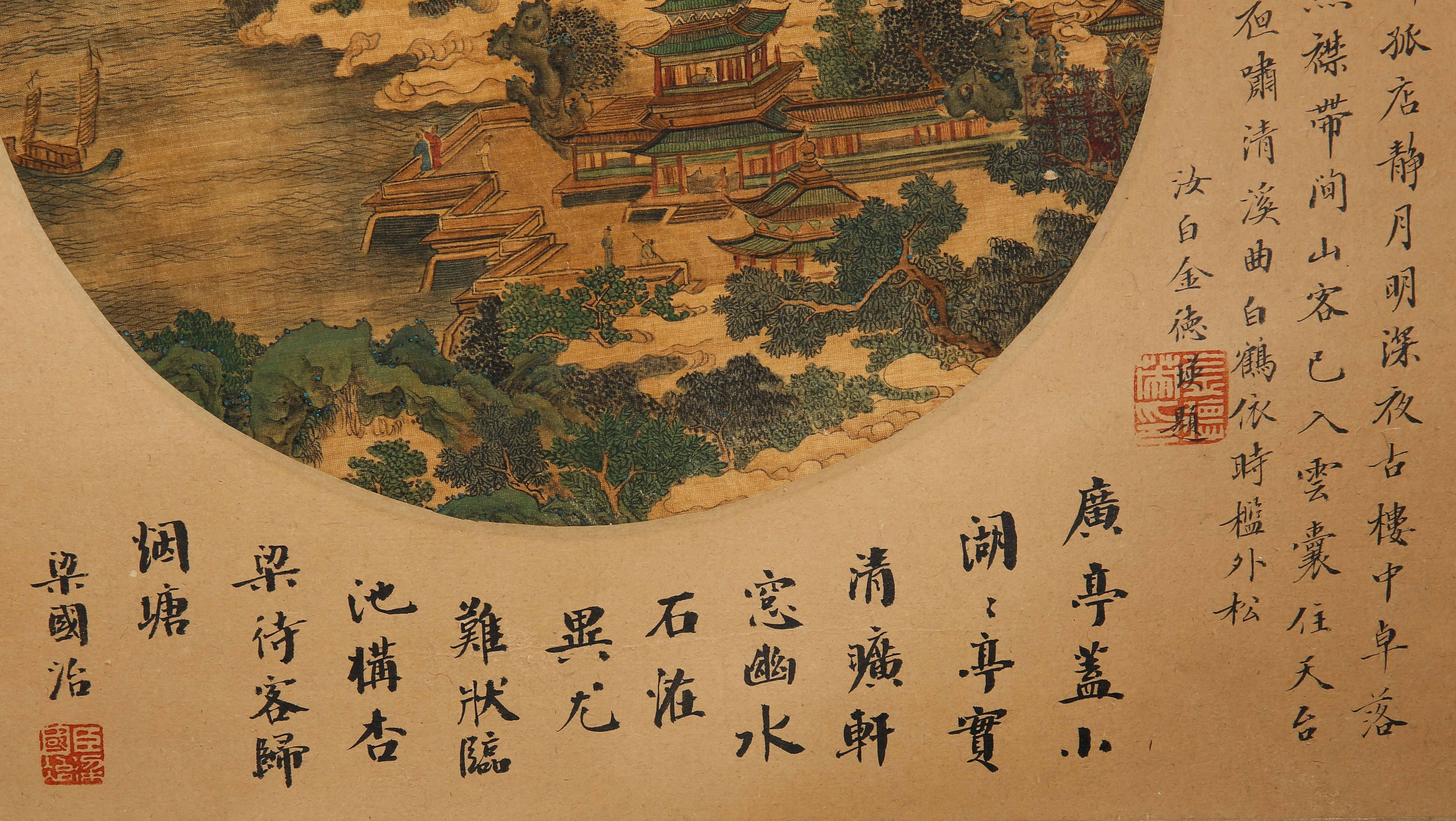 PAINTING AND CALLIGRAPHY 'CITYSCAPE', CHINA - Image 6 of 9