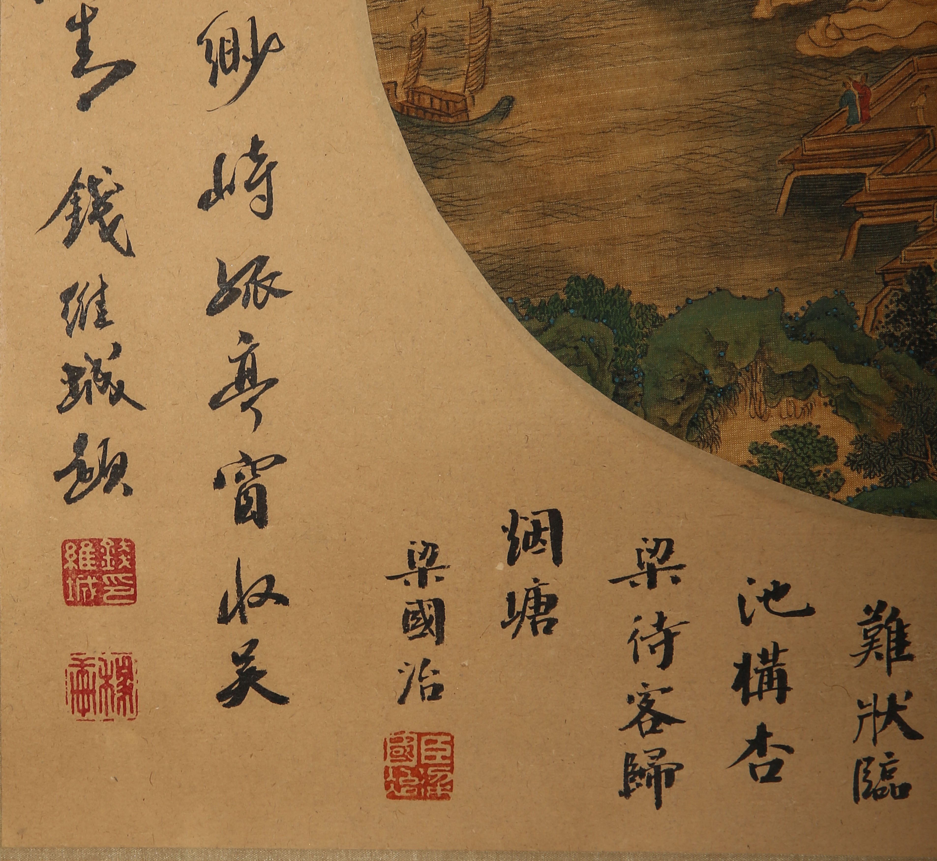 PAINTING AND CALLIGRAPHY 'CITYSCAPE', CHINA - Image 9 of 9