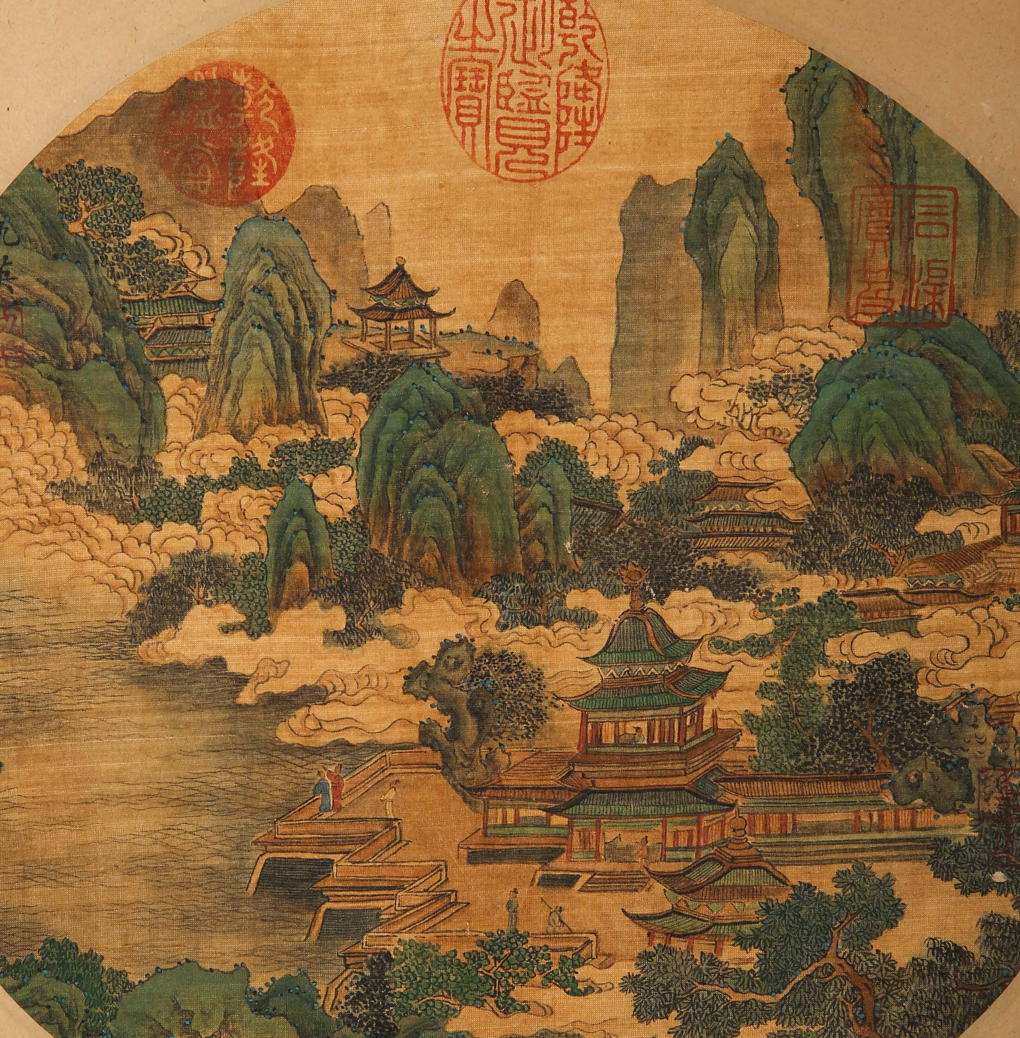 PAINTING AND CALLIGRAPHY 'CITYSCAPE', CHINA - Image 4 of 9