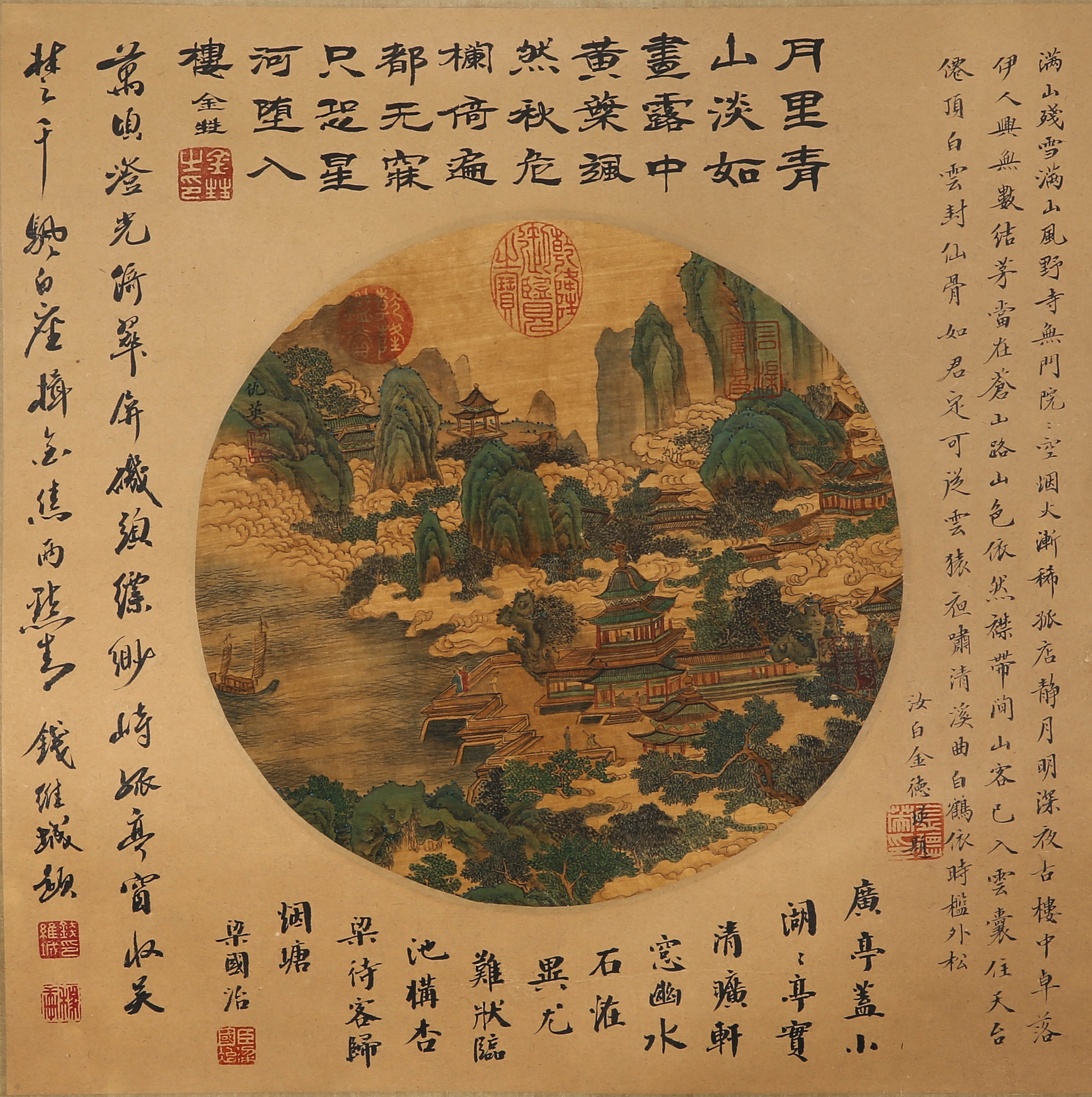 PAINTING AND CALLIGRAPHY 'CITYSCAPE', CHINA