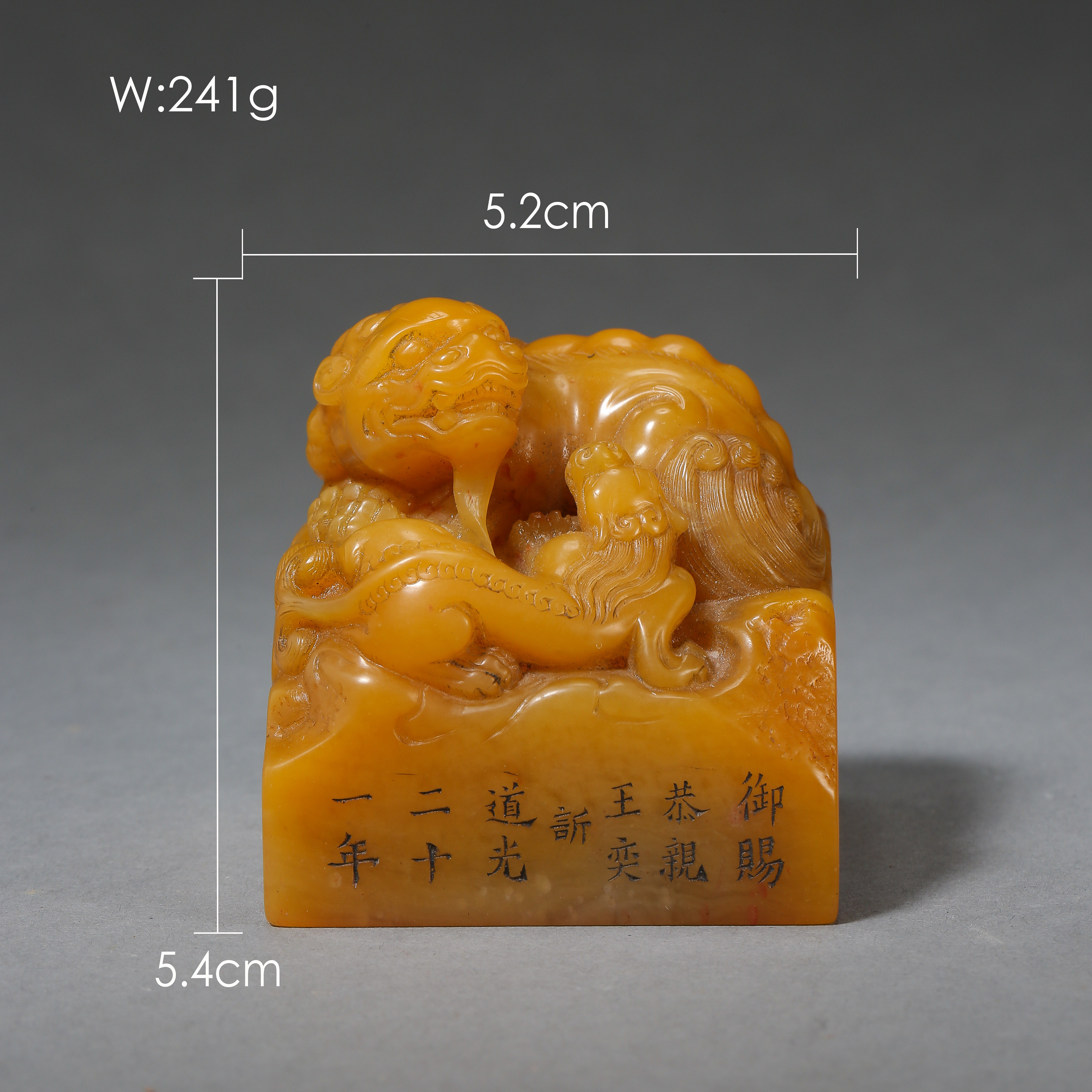 TIAN HUANG STONE SEAL, QING DYNASTY, CHINA - Image 4 of 10