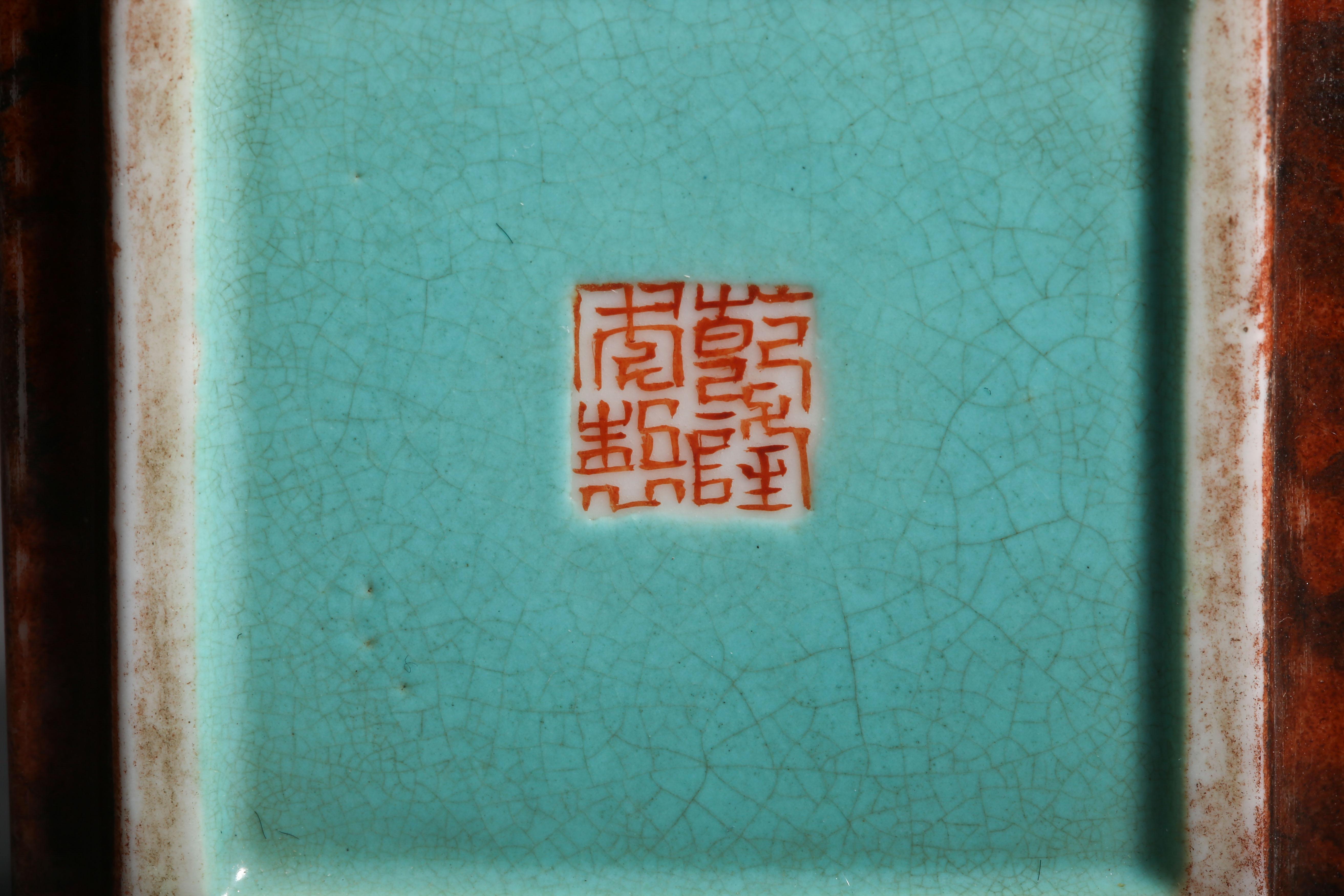 SQUARE FORM VASE, QIANLONG QING DYNASTY, CHINA - Image 9 of 10