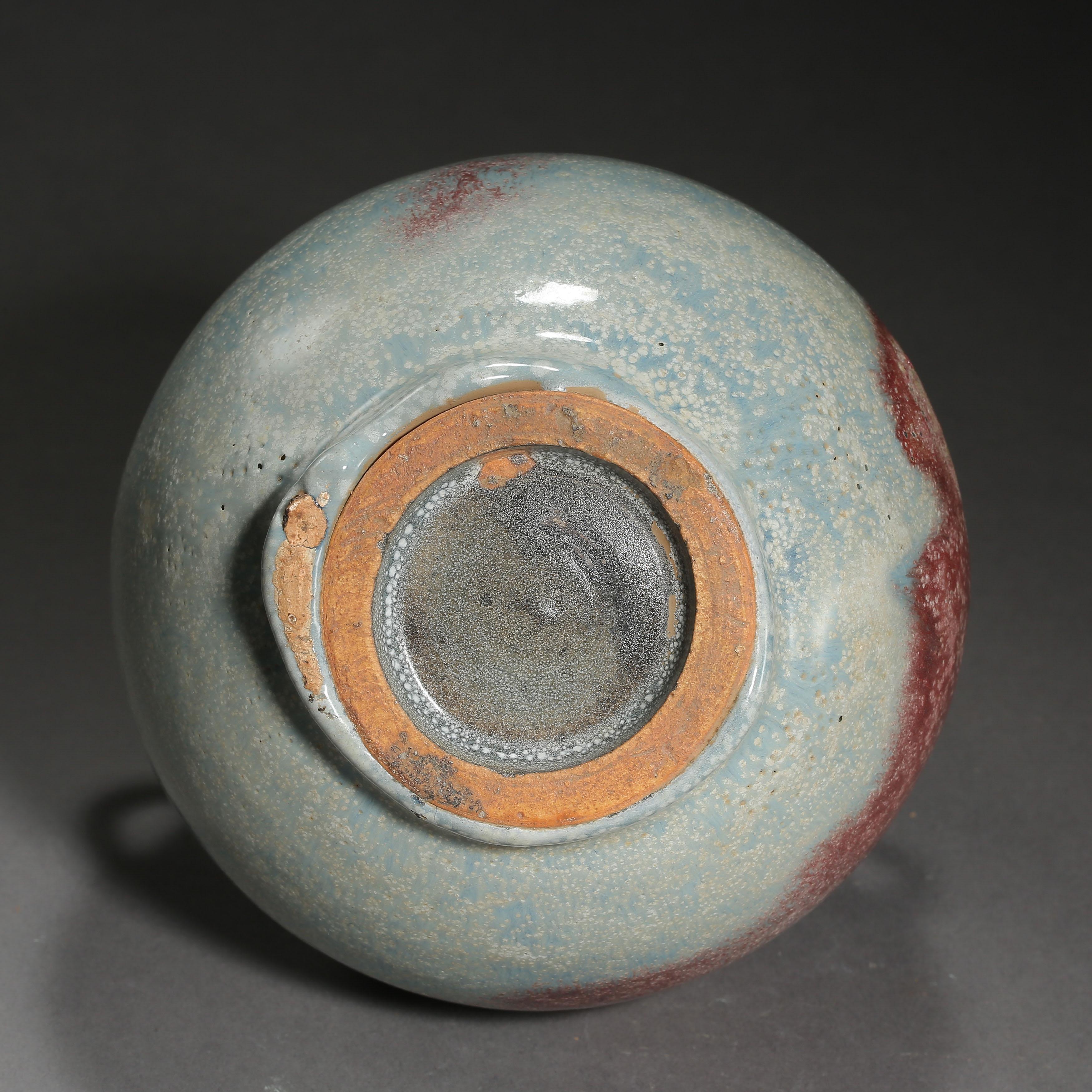 JUN KILN DOUBLE HANDLE JAR, YUAN DYNASTY, CHINA - Image 10 of 10