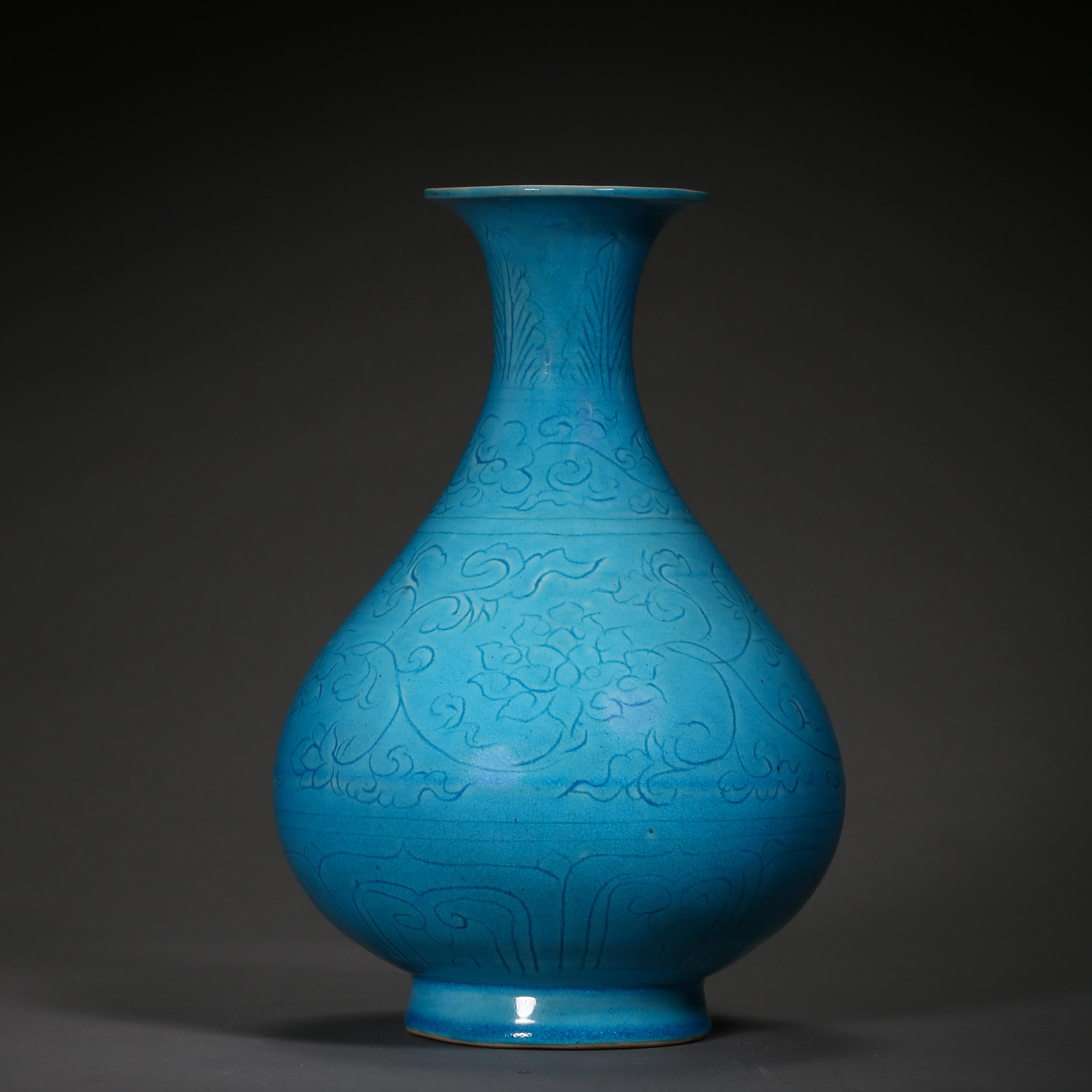 BLUE GLAZED POT, QING DYNASTY, CHINA - Image 3 of 8