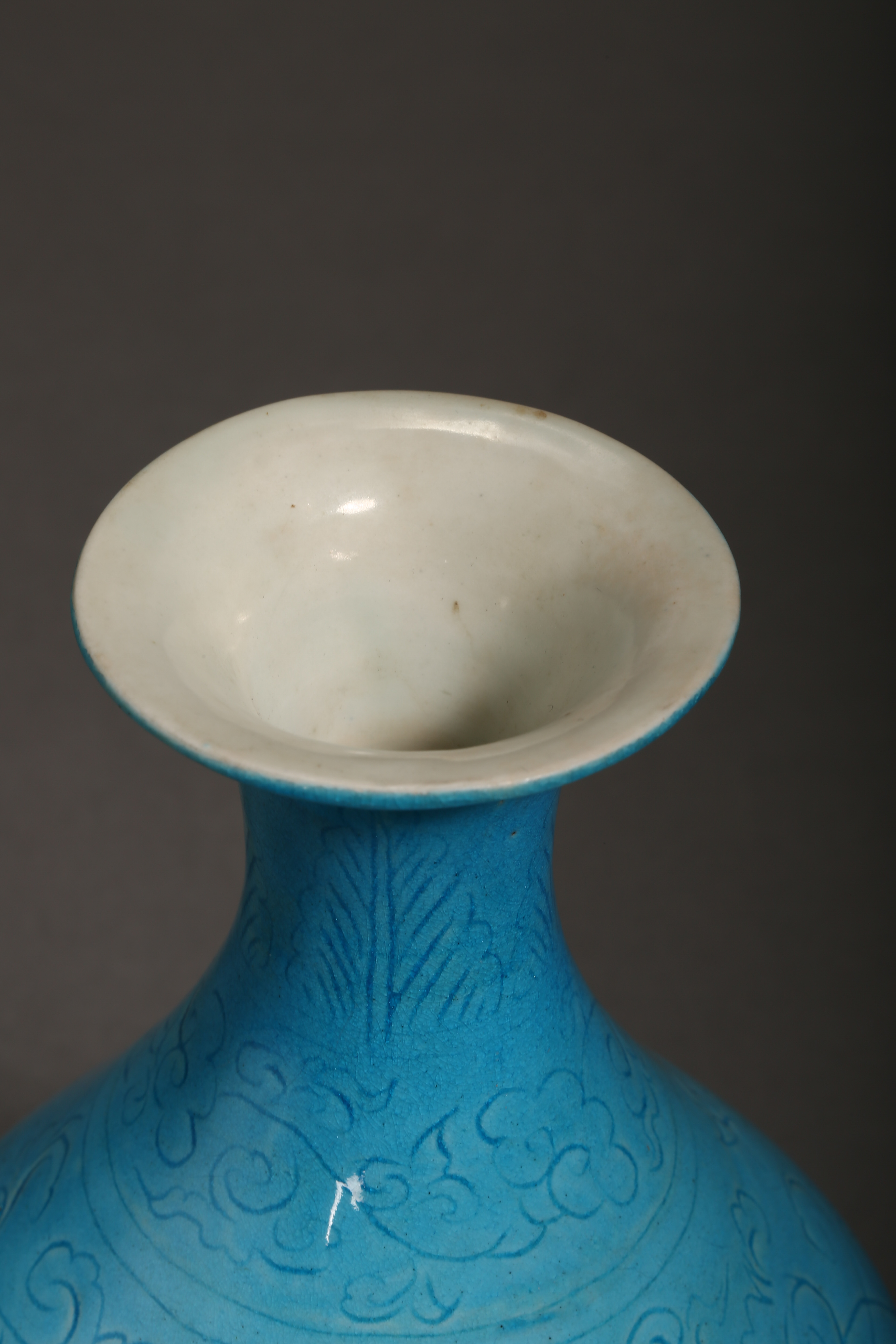 BLUE GLAZED POT, QING DYNASTY, CHINA - Image 7 of 8
