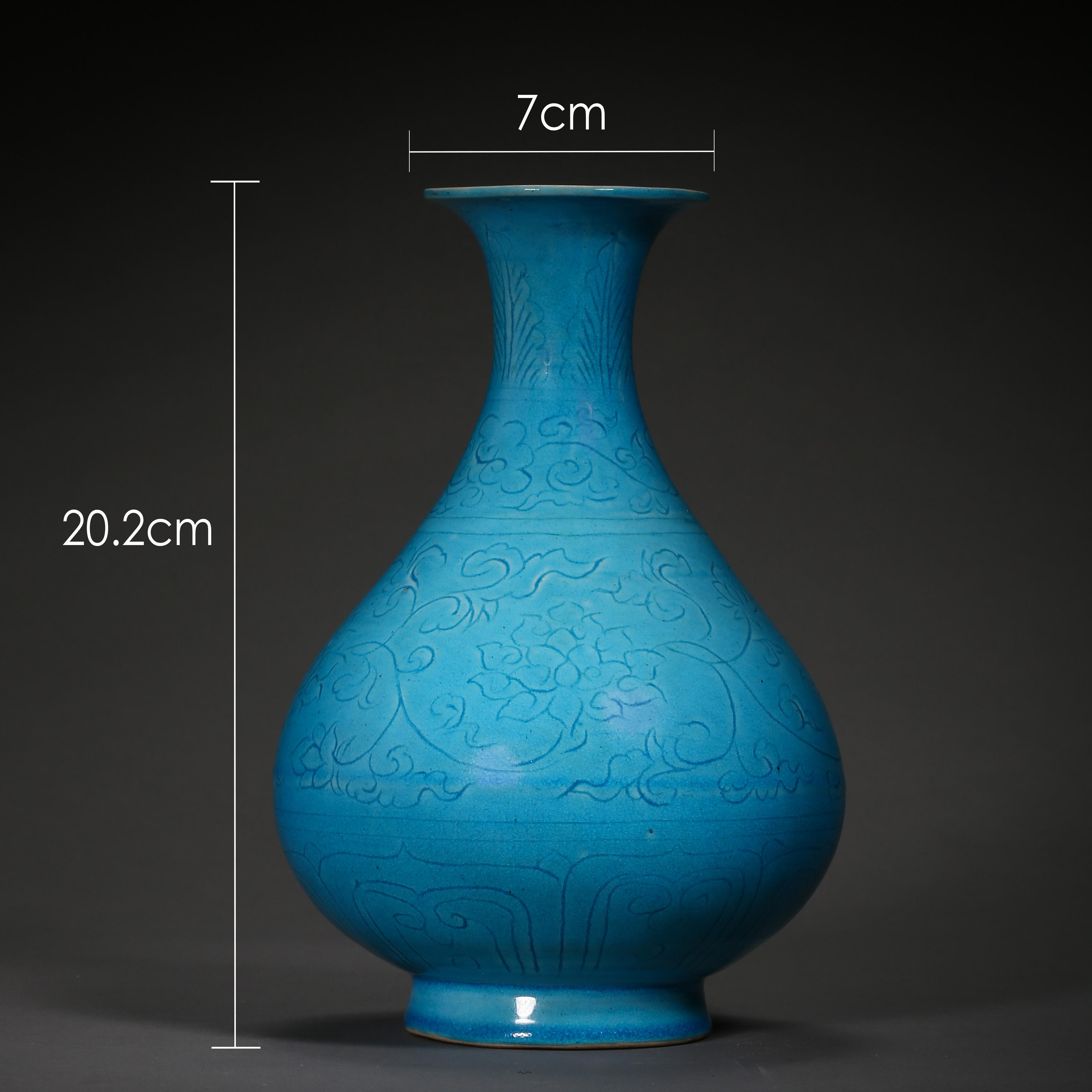 BLUE GLAZED POT, QING DYNASTY, CHINA - Image 2 of 8