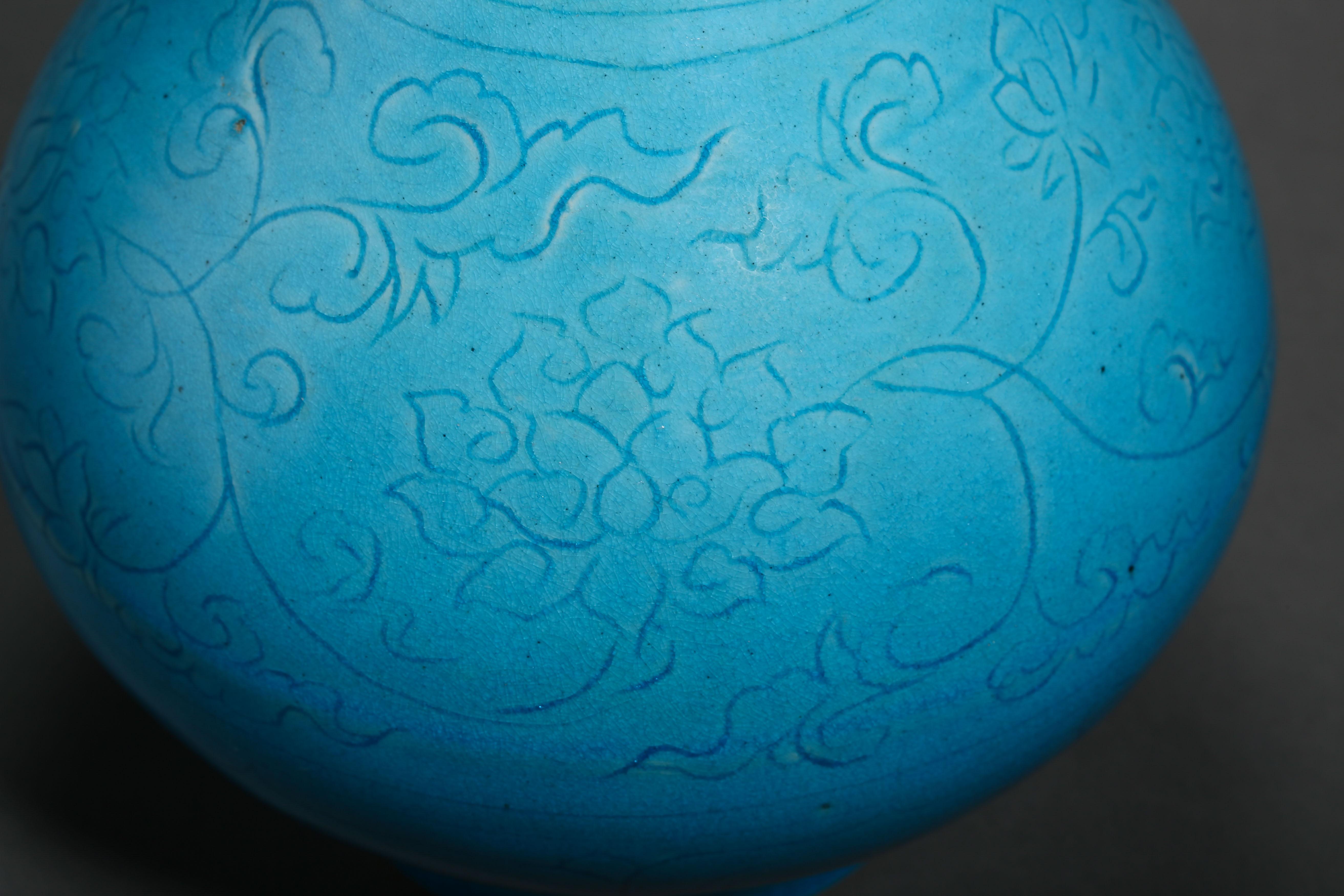 BLUE GLAZED POT, QING DYNASTY, CHINA - Image 5 of 8