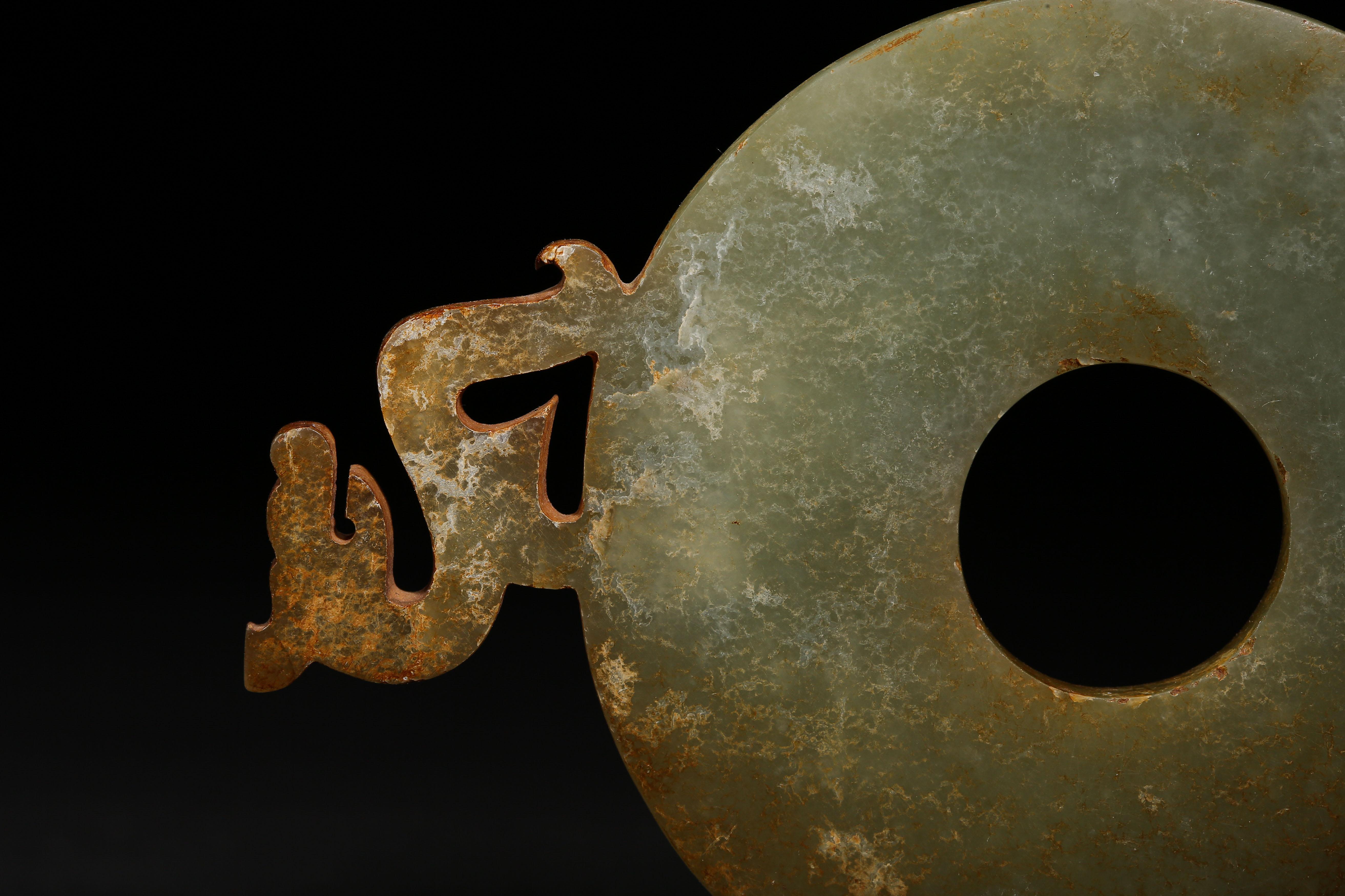 HETIAN JADE BI, HAN DYNASTY, CHINA - Image 7 of 11