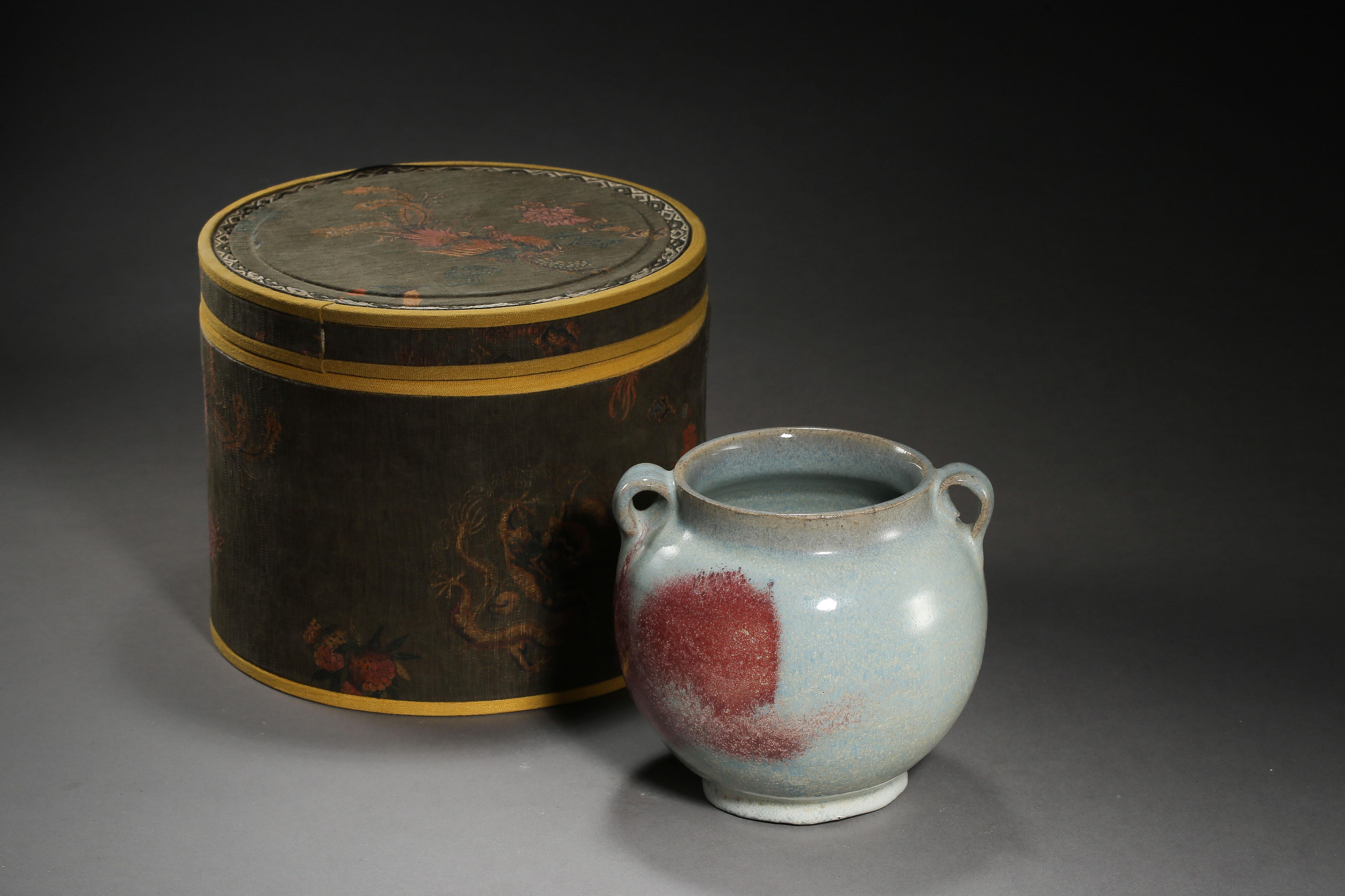 JUN KILN DOUBLE HANDLE JAR, YUAN DYNASTY, CHINA - Image 4 of 10