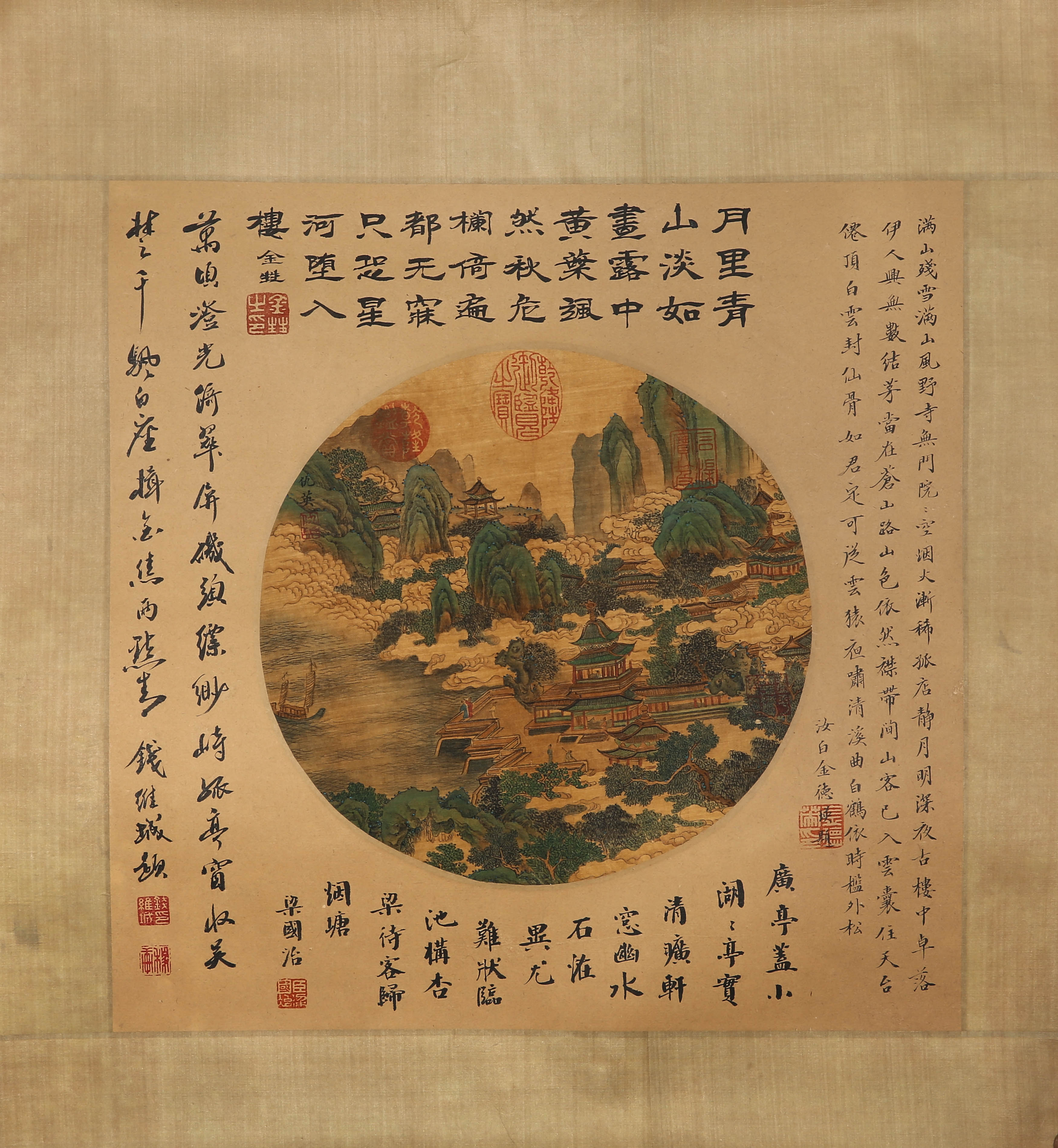 PAINTING AND CALLIGRAPHY 'CITYSCAPE', CHINA - Image 3 of 9