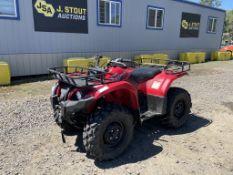 2014 Yamaha Grizzly 450 ATV