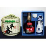 1 bt Shirayuki Sake & Server Set oc 1 1800-ml bt Bound Barrel Type bottle believed Sake Above two