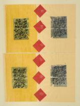 James Lee Byars. (1932 Detroit - 1997