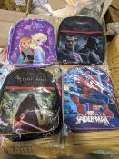 50 x Brand New Backpacks | Assorted Designs