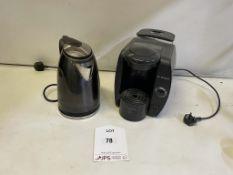Bosch Tassimo Coffee Machine & Morphy Richards Kettle