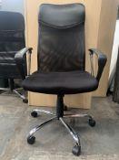 5 x Black Fabric Wheeled Office Chairs