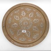 A Cairo ware brass tray, silvered thuluth style sc