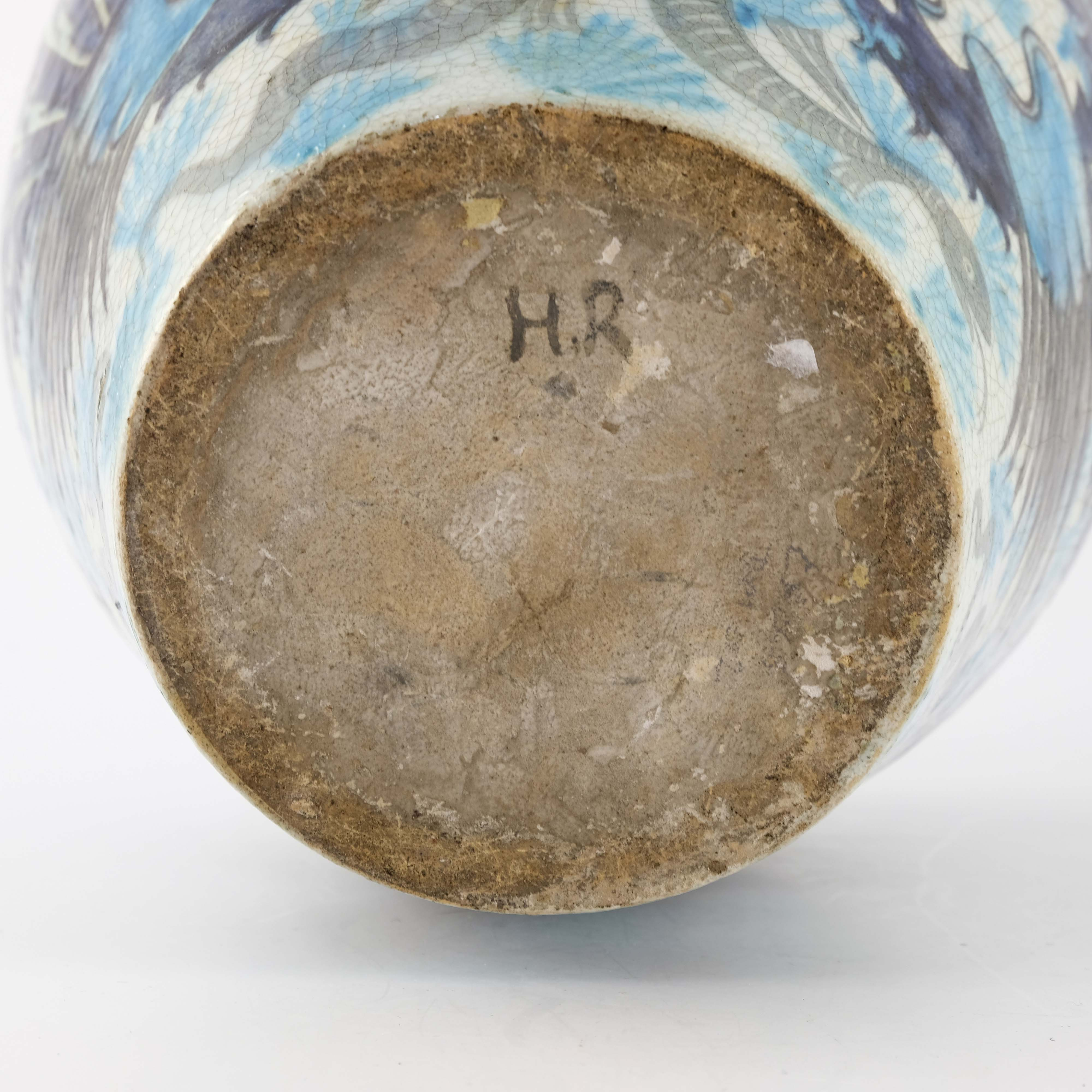 Halsey Ricardo for William De Morgan, a large Pers - Image 7 of 7