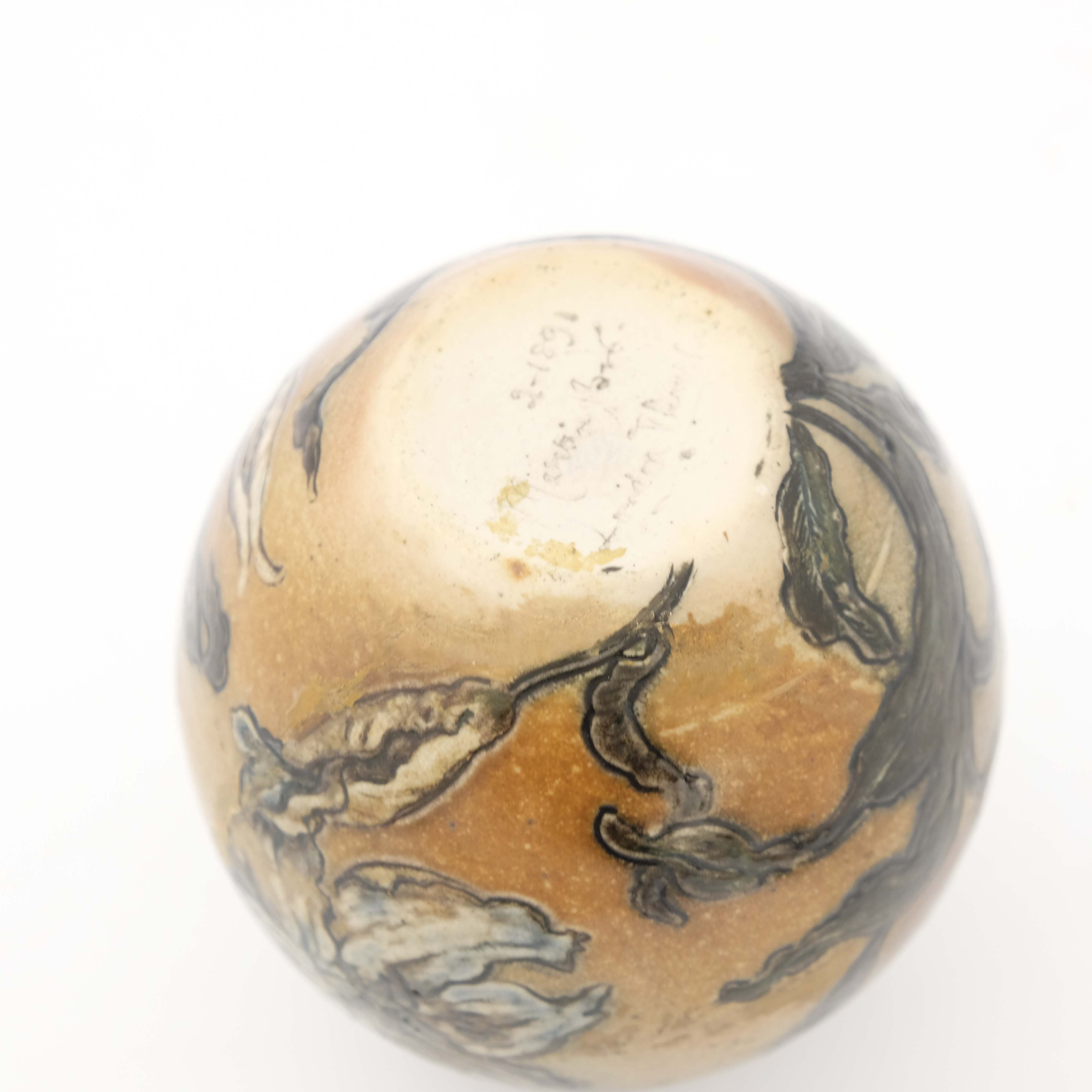 Edwin Martin for Martin Brothers, a stoneware vase - Image 5 of 5