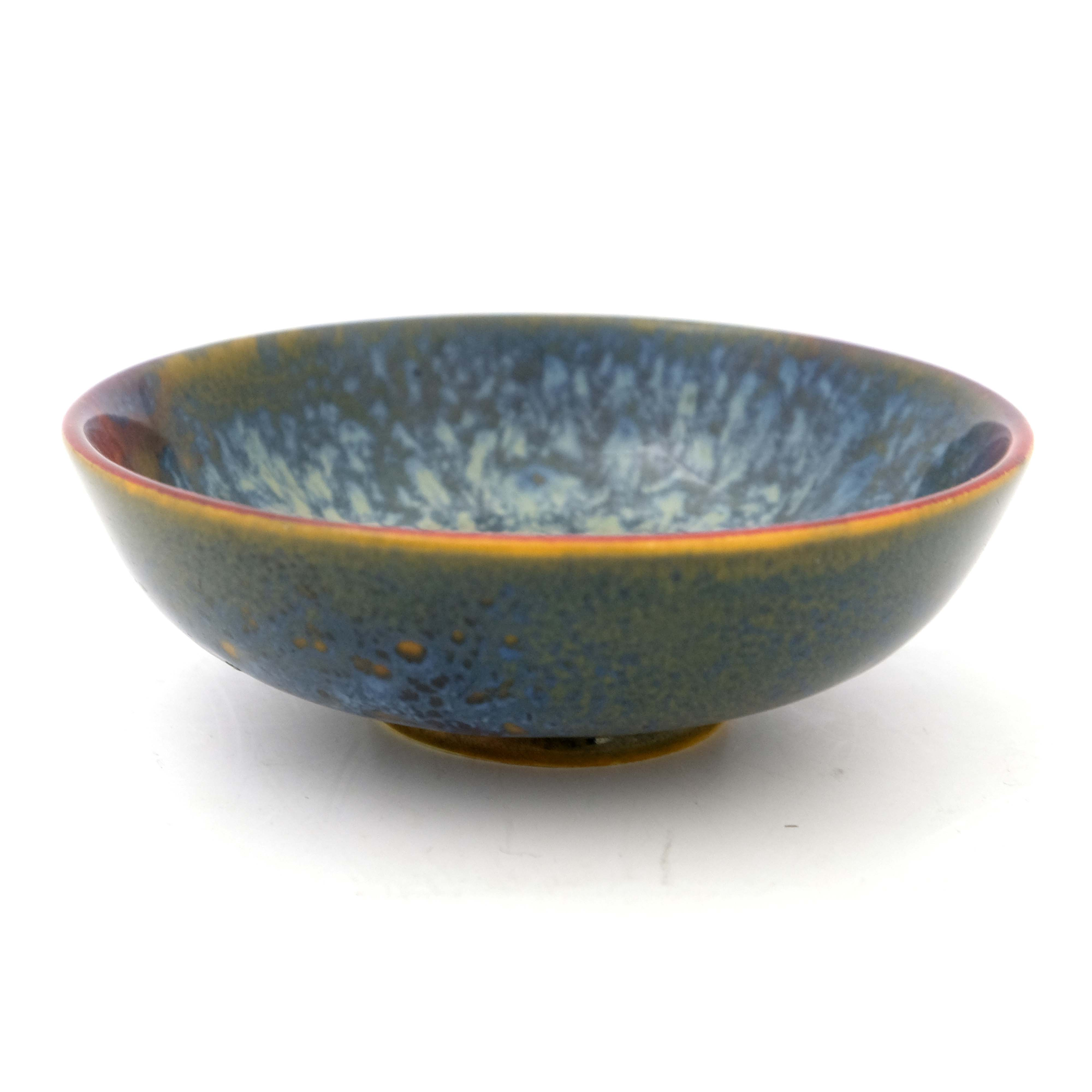 Harry Nixon for Royal Doulton, a Sung Flambe bowl - Image 2 of 5