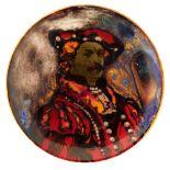 Bernard Moore, a flambe lustre Rembrandt portrait