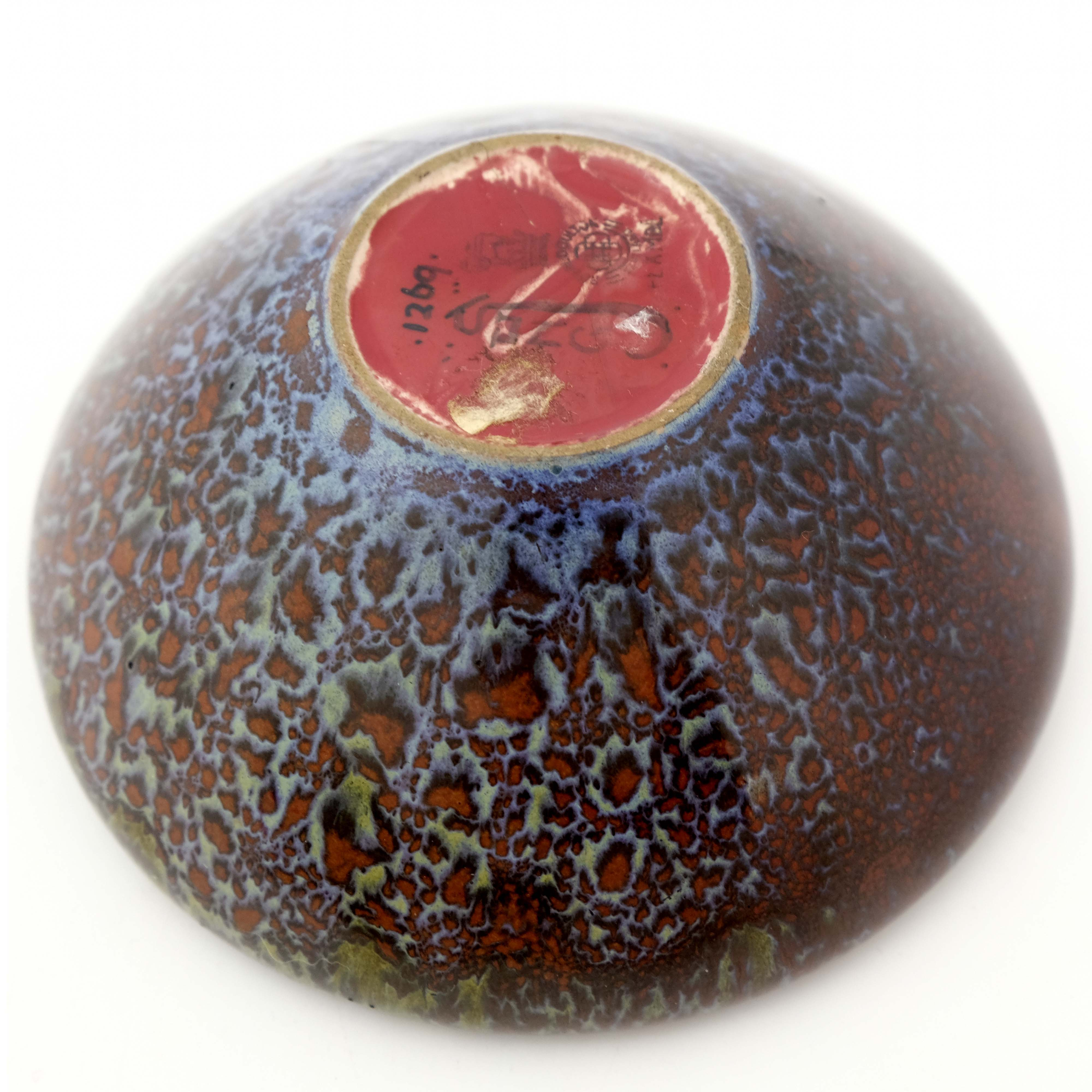 Charles Noke for Royal Doulton, a Sung Flambe bowl - Image 5 of 5