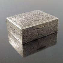 An Egyptian silver cigar box