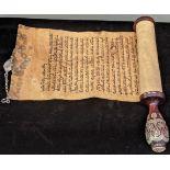 A late 19th/early 20th century Mizrahi Devarim Parashah scroll, the Etz Chaim handle terminal with