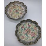 A pair of 19th century Chinese floral enamel dishes, D.17.5cm